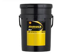 Shell Rimula R3 X